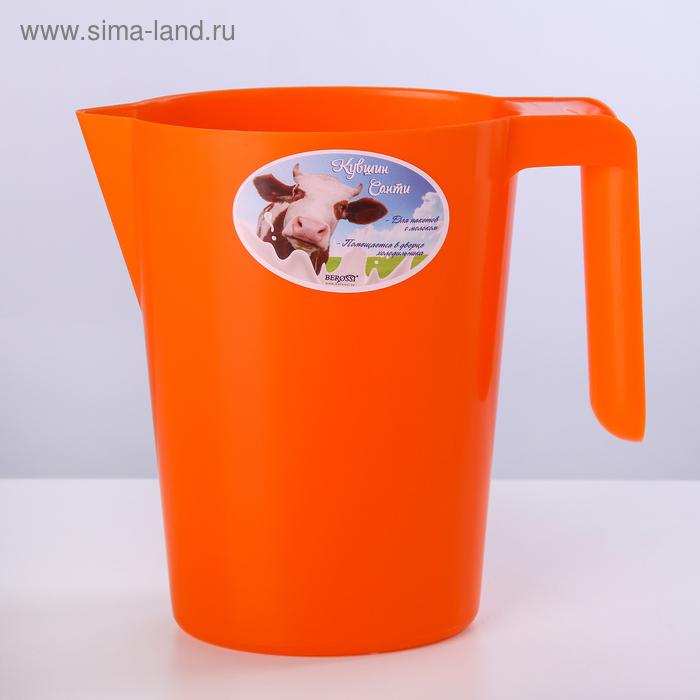 "Кувшин-подставка для молочного пакета ""Санти"", цвет мандарин"