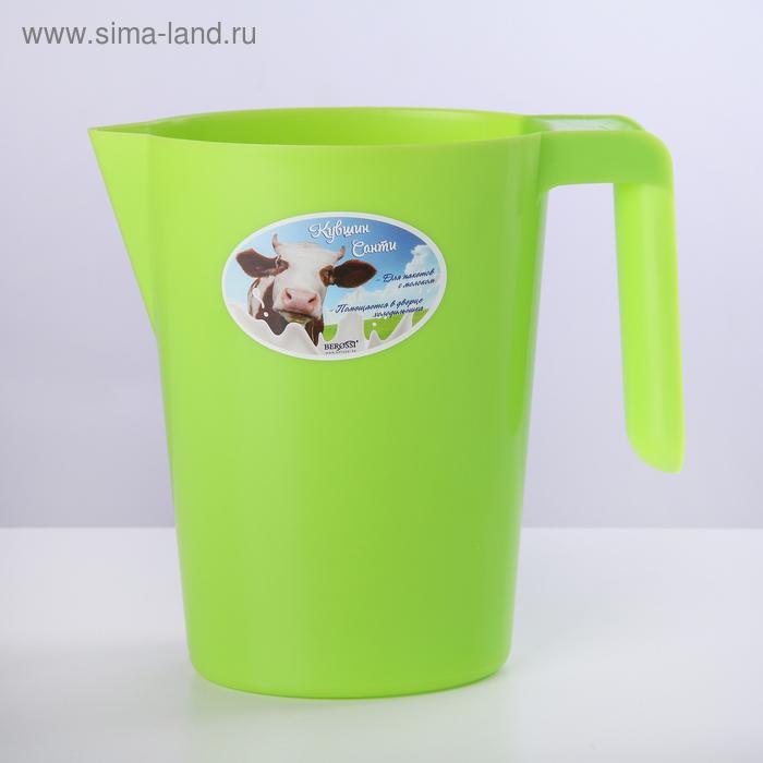 "Кувшин-подставка для молочного пакета ""Санти"", цвет салатовый"