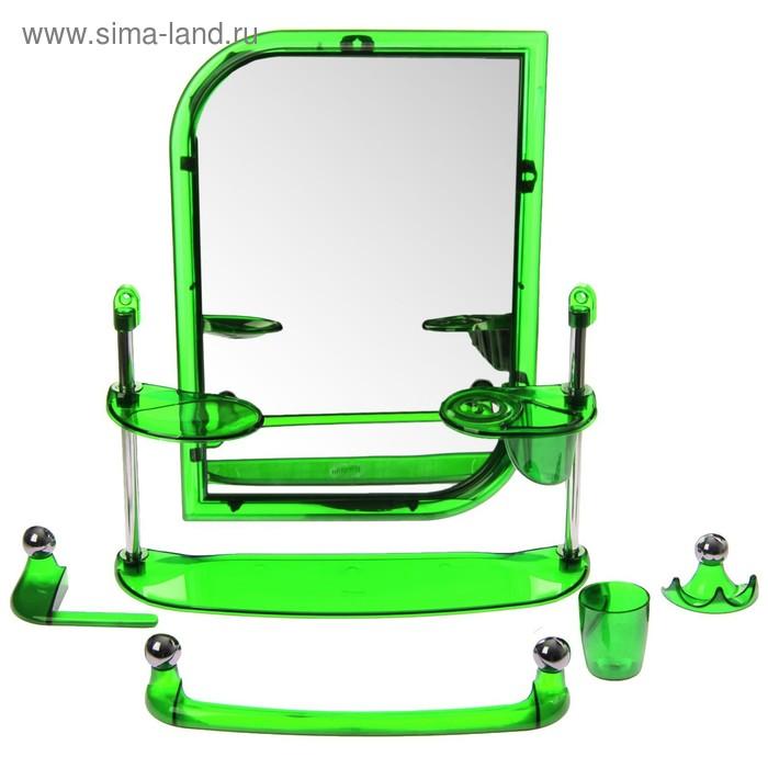"""Набор для ванной комнаты """"Виктория"""", зеленый прозрачный"""