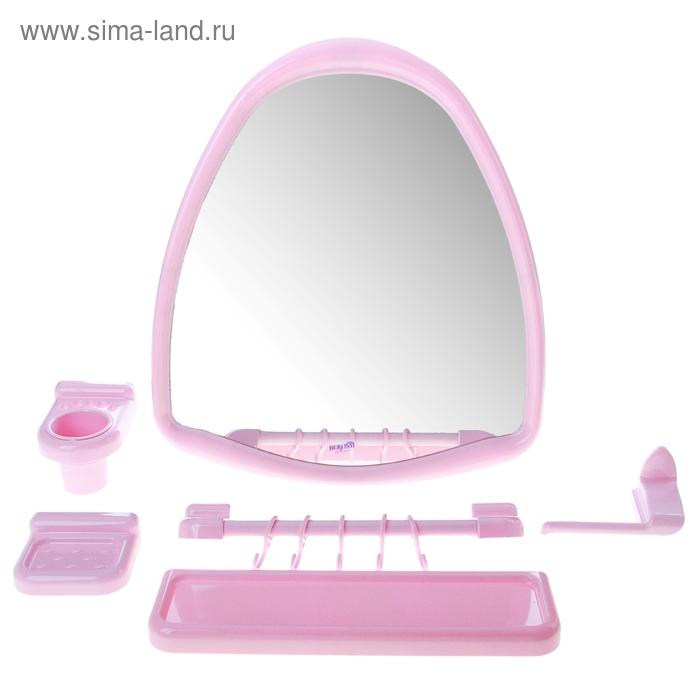 Набор для ванной комнаты Elegia-premium, цвет розовый