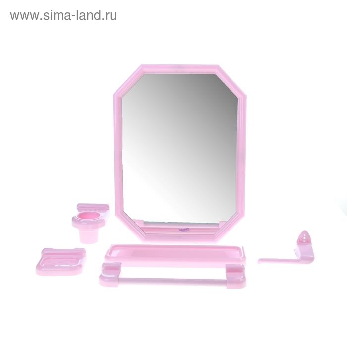 Набор для ванной комнаты Oktavia Premium, цвет розовый мрамор