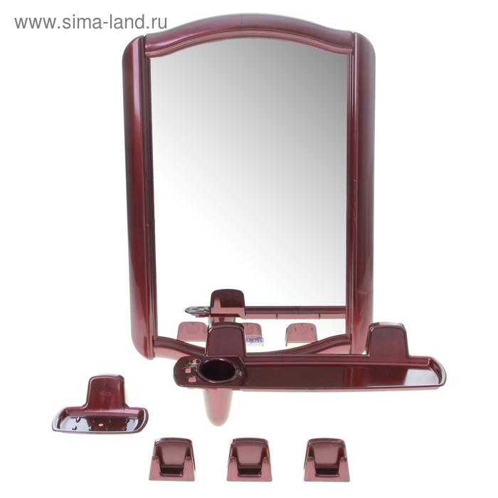 Набор для ванной комнаты Berossi, цвет перламутровый рубин