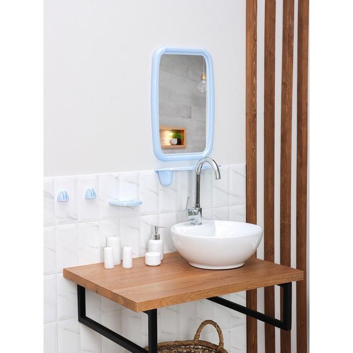 Набор для ванной комнаты Optima, цвет светло-голубой