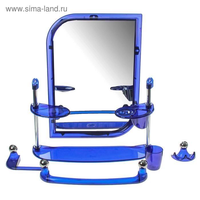 """Набор для ванной комнаты """"Виктория лайт"""", цвет синий полупрозрачный"""