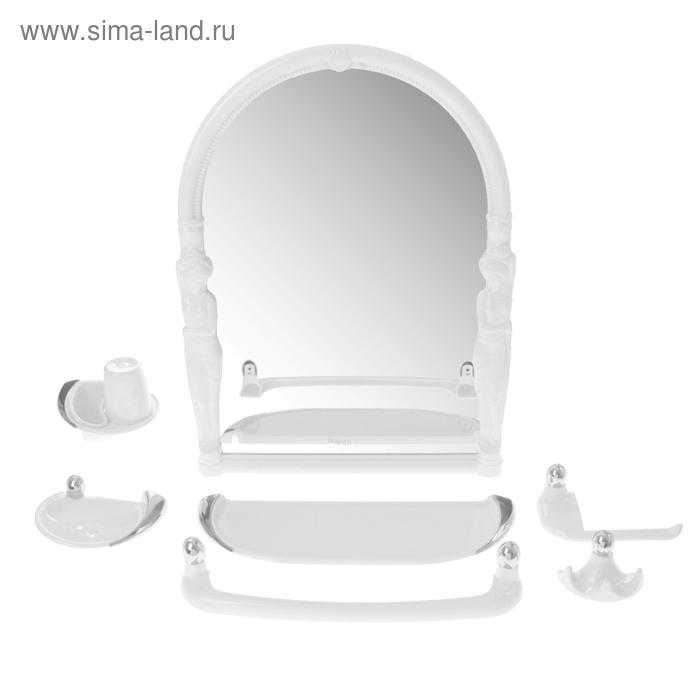 """Набор для ванной комнаты """"Вива Эллада"""", цвет снежно-белый"""