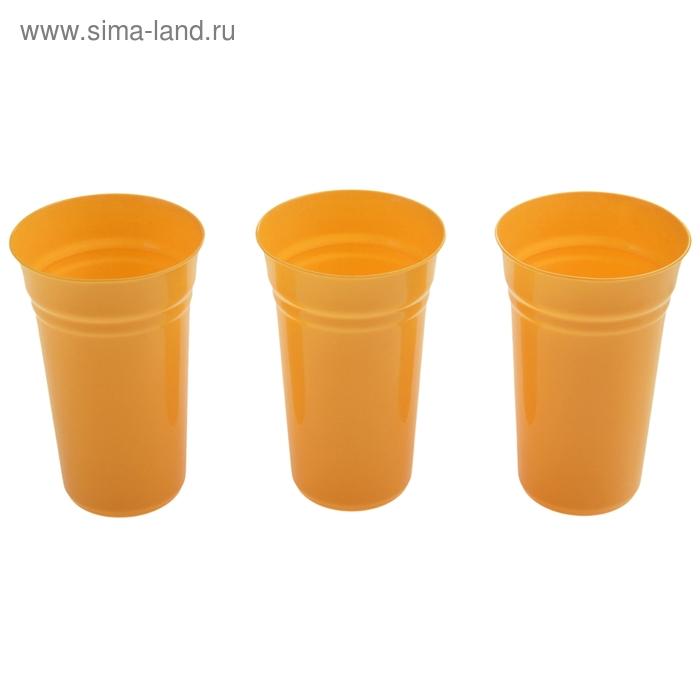 """Набор стаканов 800 мл """"Солнечный берег"""", 3 шт."""