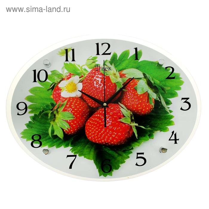 """Часы настенные овальные """"Клубника"""" 35х46 см"""