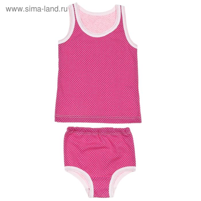 Комплект для девочки (майка+трусы), рост 92-98 см (56), цвет микс 9-007