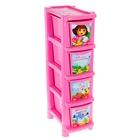"""Комод для игрушек """"Даша Путешественница"""", 4 выдвижных ящика, цвет розовый"""
