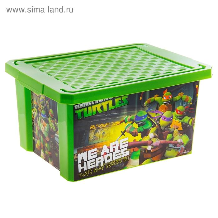 """Ящик для игрушек """"Черепашки Ниндзя"""" 17 л, с крышкой, цвет зеленый"""