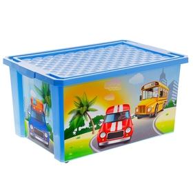 Контейнер для игрушек City Cars, 57 л, цвет голубой