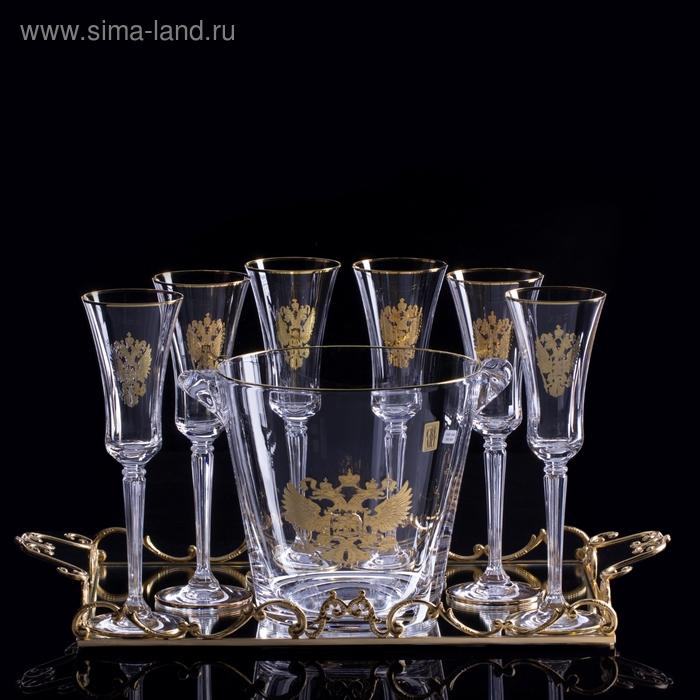 """Набор для шампанского """"Империал"""" (ведерко, 6 бокалов (230 мл), поднос)"""