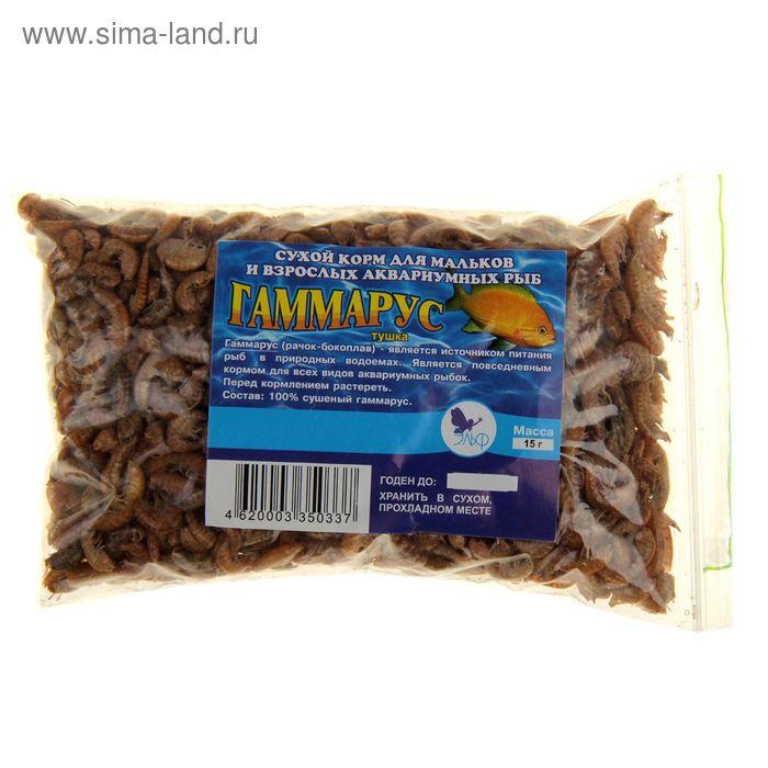 Корм для рыб Гаммарус (тушка), 15 г