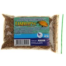 Корм для рыб Гаммарус, измельченный, 15гр