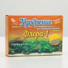 """Удобрение для аквариумных растений """"Флора-1"""" состав №3, гранулы, 100гр"""
