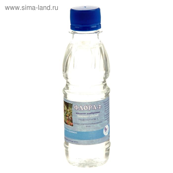 """Удобрение для аквариумных растений """"Флора-2"""", водный раствор, 100 мл"""