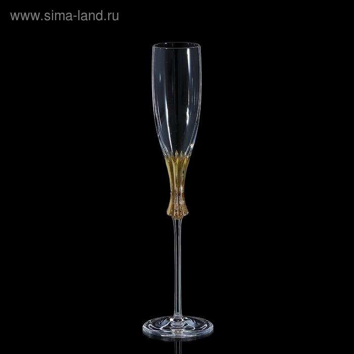 """Бокал для шампанского """"Дениз"""" (180 мл)"""