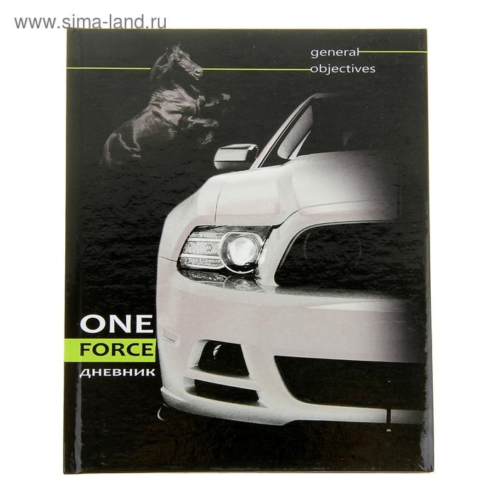 Дневник твердая обложка Sport car 4
