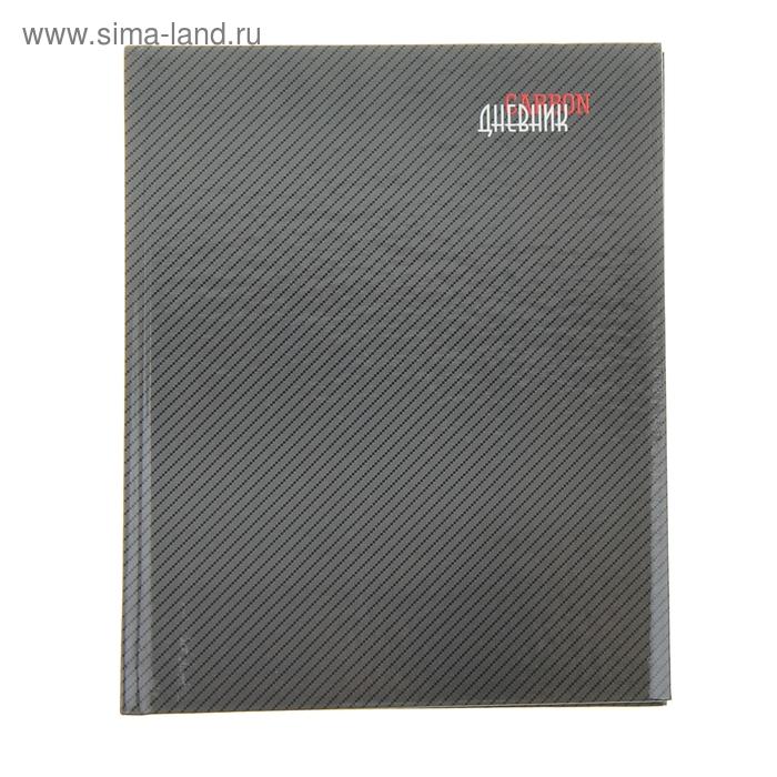 Дневник для 5-11 класса, твердая обложка Office Style-1, 48 листов