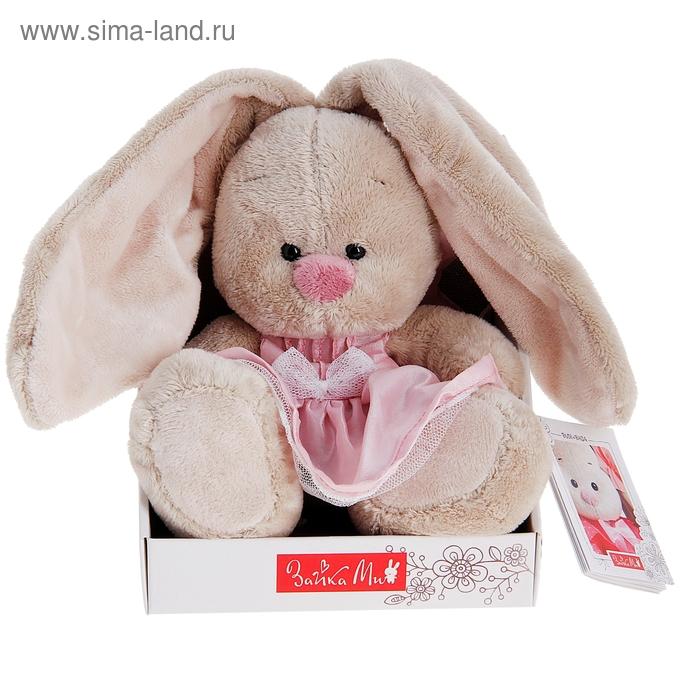 Мягкая игрушка «Зайка Ми» в розовом платье, малыш