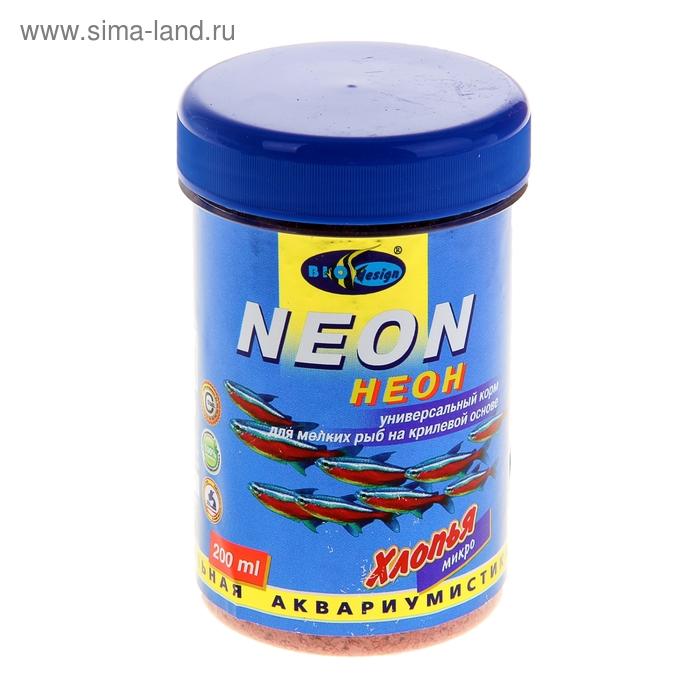 """Универсальный корм для мелких рыб """"Неон"""" микро хлопья, 200 мл"""