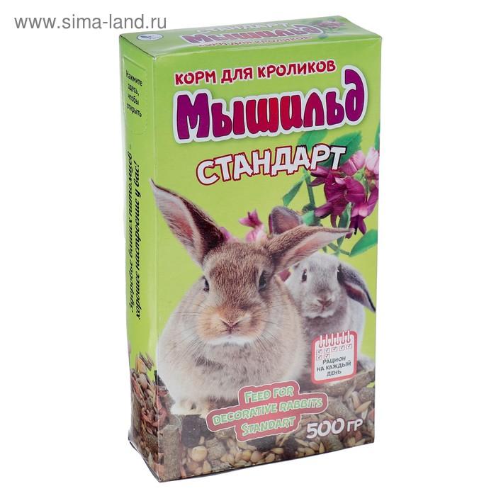 """Зерновой корм """"Стандарт"""" для декоративных кроликов, 500 гр, коробка"""