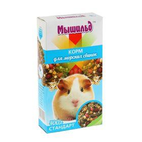 "Зерновой корм ""Стандарт"" для морских свинок, 500 гр., коробка"