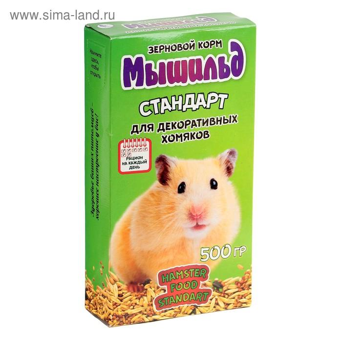 "Зерновой корм ""Стандарт"" для декоративных хомяков, 500 гр., коробка"