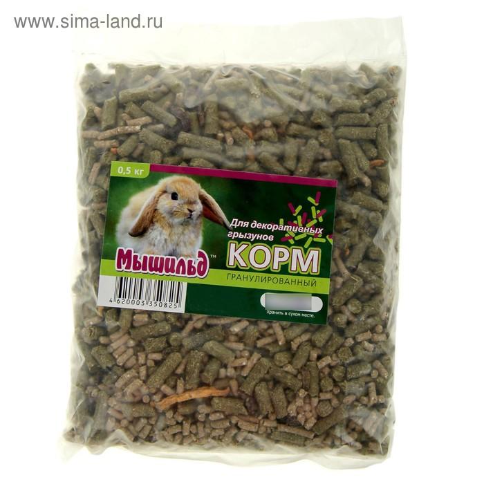 Гранулированный корм для декоративных кроликов, 500 гр
