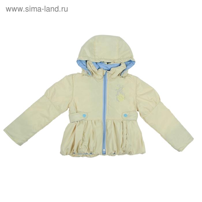 """Куртка для девочек """"Романтика"""" рост 98 лимонный"""