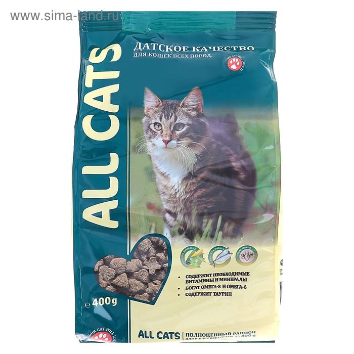 Сухой корм All cats для взрослых кошек, курица, 400 гр.