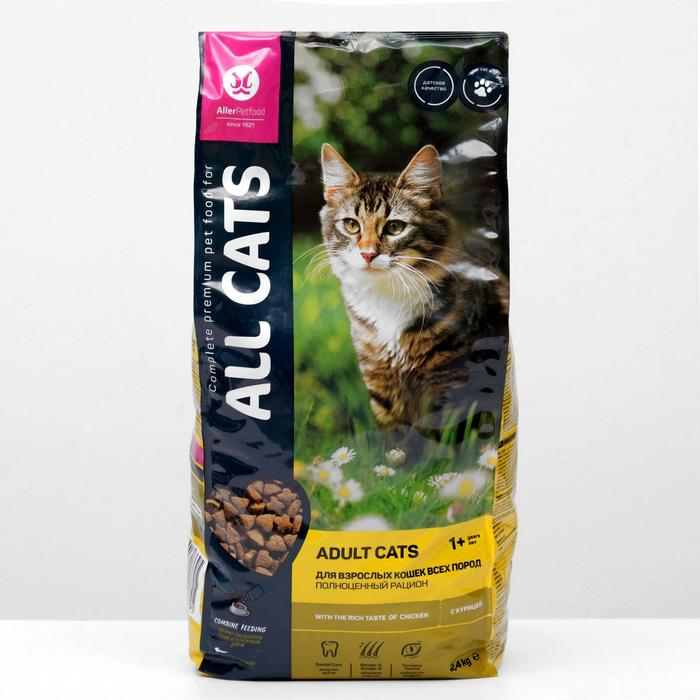 Сухой корм All cats для взрослых кошек, курица, 2,4 кг.