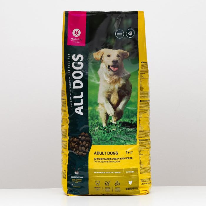 Сухой корм All dogs для взрослых собак, курица, 20 кг.
