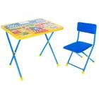 """Набор детской мебели """"Фиксики. Азбука"""" складной, цвет синий"""