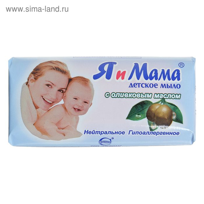"""Мыло детское """" Я и Мама"""" с оливковым маслом 100 гр"""