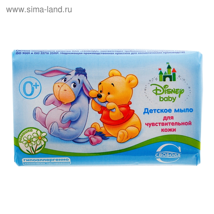 Мыло детское Disney baby, для чувствительной кожи 100 гр