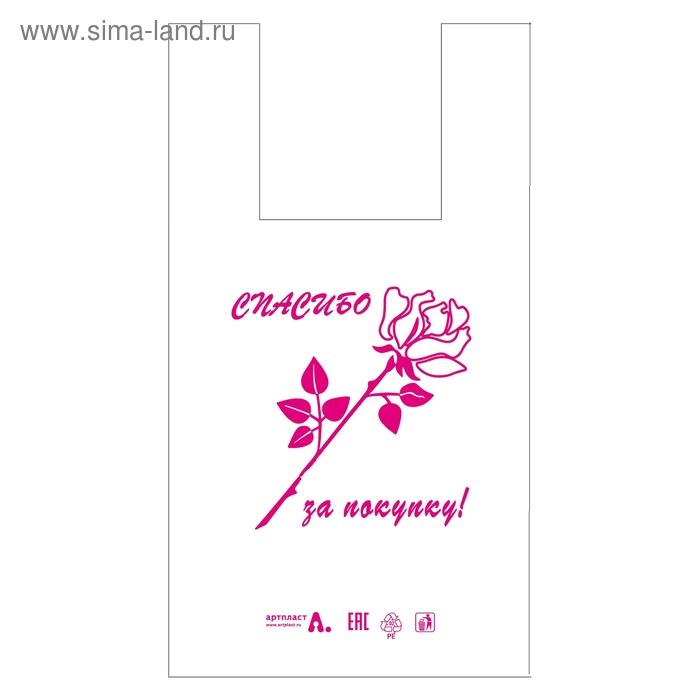 """Пакет """"Роза"""" полиэтиленовый, майка, 25х45 см, 10 мкм"""