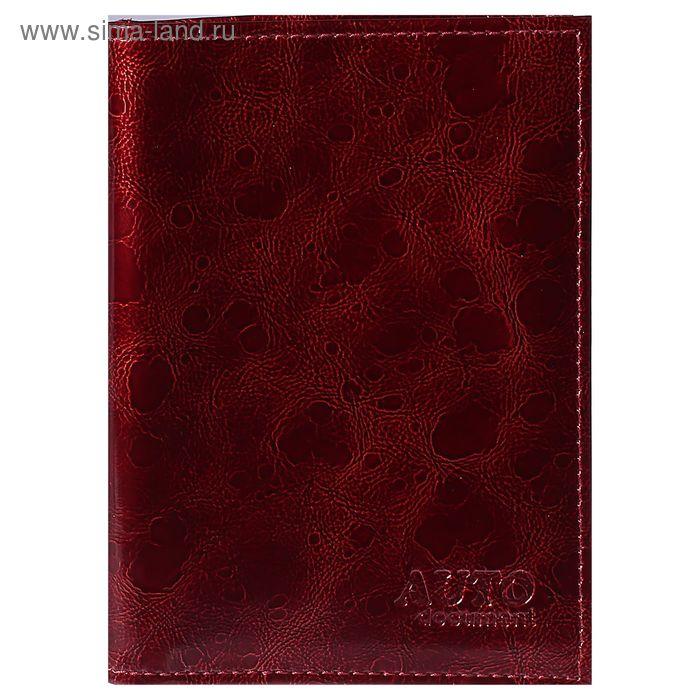 Обложка для автодокументов и паспорта, бордовый вестленд
