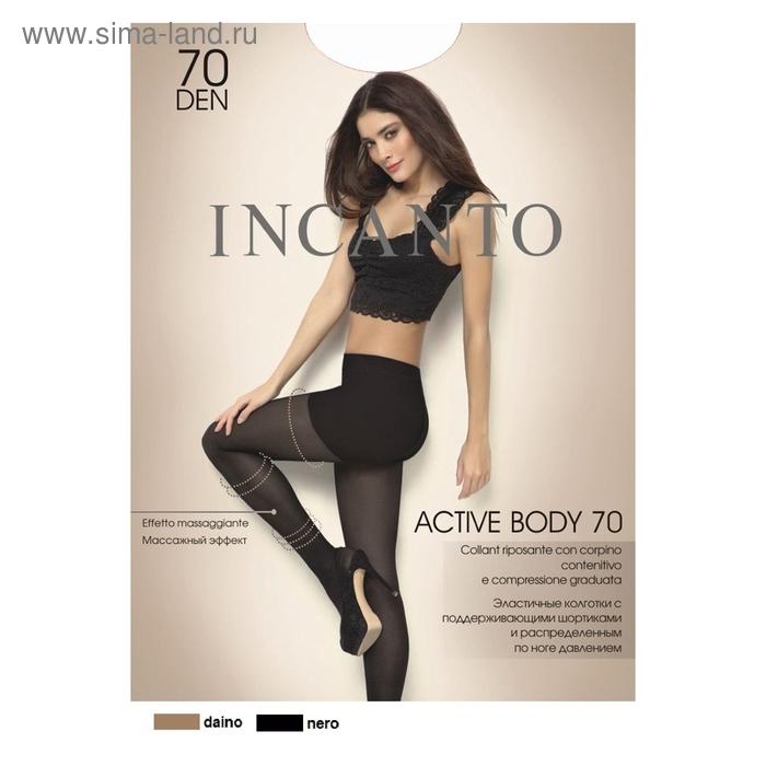 Колготки женские INCANTO Active Body 70 (daino, 5)