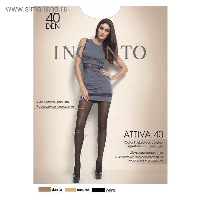 Колготки женские INCANTO Attiva 40 (daino, 4)
