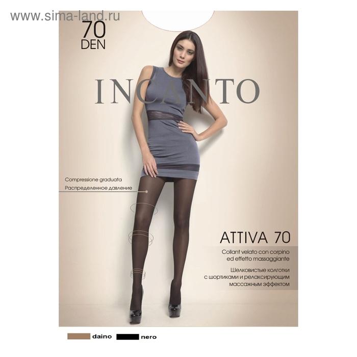 Колготки женские INCANTO Attiva 70 (nero, 5)