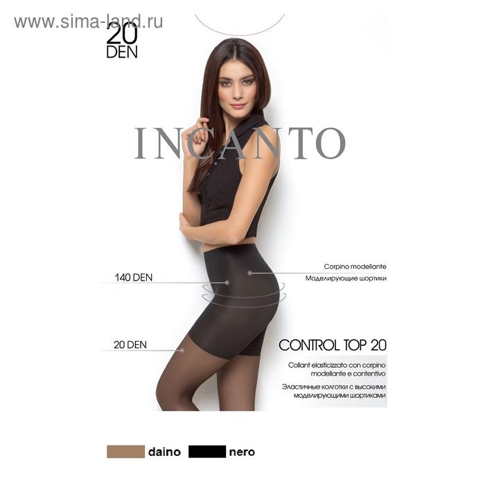 Колготки женские INCANTO Control Top 20 (nero, 2)