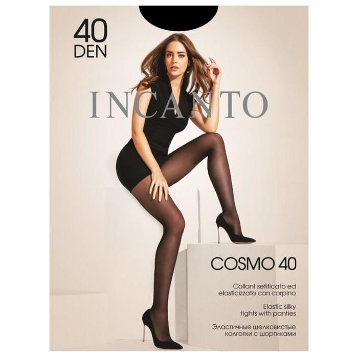Колготки женские INCANTO Cosmo 40 (naturel, 3)