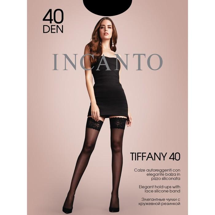 Чулки INCANTO, цвет nero (чёрный), размер 2 (арт. Tiffany 40)