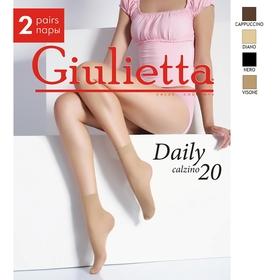 Носки женские Giulietta DAILY 20 (2 пары) (visone, 0) Ош