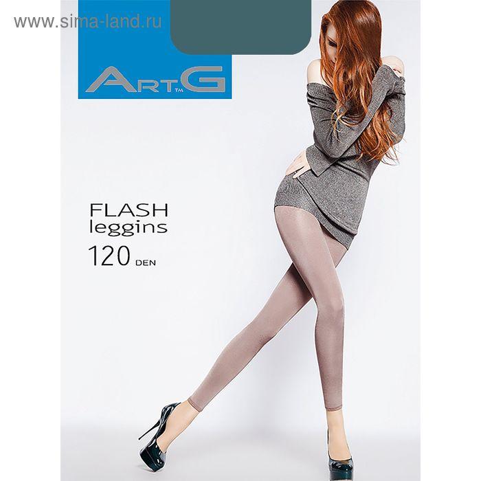 Легинсы ARTG FLASH 120 (fumo, 3/4)