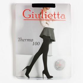 Колготки женские Giulietta THERMO 100 (nero, 2)
