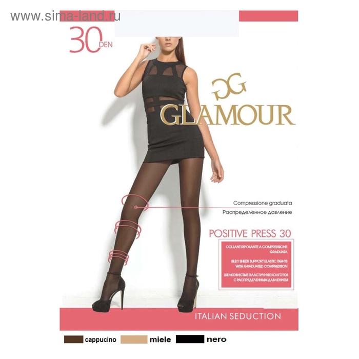 Колготки женские GLAMOUR, цвет nero (чёрный), размер 4 (арт. Positive press 30)