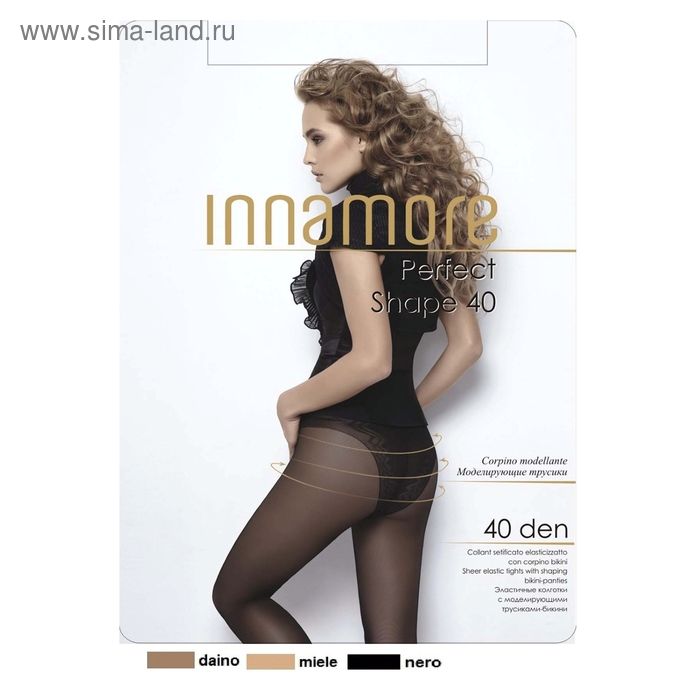 Колготки женские INNAMORE, цвет daino (загар), размер 2 (арт. Perfect Shape 40)