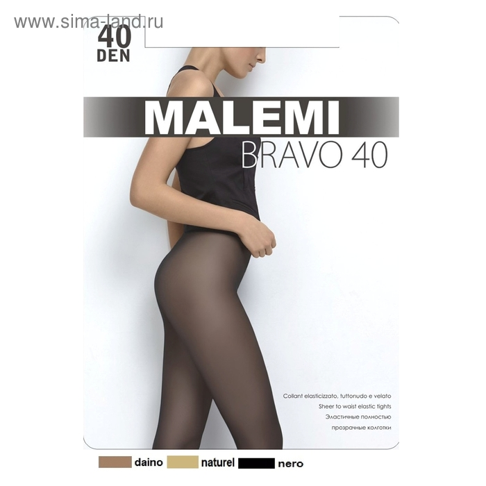 Колготки женские MALEMI Bravo 40 (daino, 4)